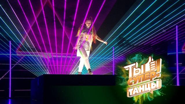 «Ты супер! Танцы». Финал. Милена Тачулия.НТВ.Ru: новости, видео, программы телеканала НТВ
