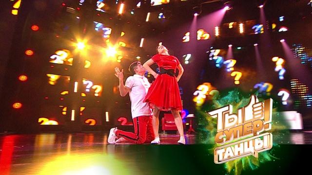 «Ты супер! Танцы». Финал. Джейхун Ага-Тагиев иАлина Денисова.НТВ.Ru: новости, видео, программы телеканала НТВ