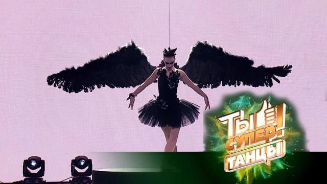 «Ты супер! Танцы». Финал. Анастасия Яшкина.НТВ.Ru: новости, видео, программы телеканала НТВ