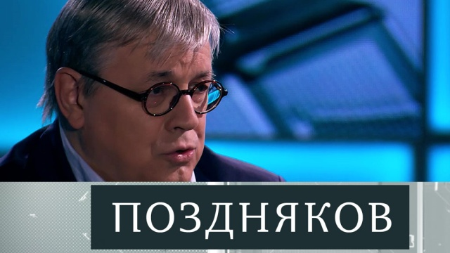 Ярослав Кузьминов.Ярослав Кузьминов.НТВ.Ru: новости, видео, программы телеканала НТВ