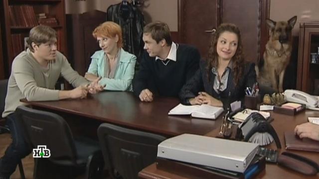 «Отель Калифорния».«Отель Калифорния».НТВ.Ru: новости, видео, программы телеканала НТВ