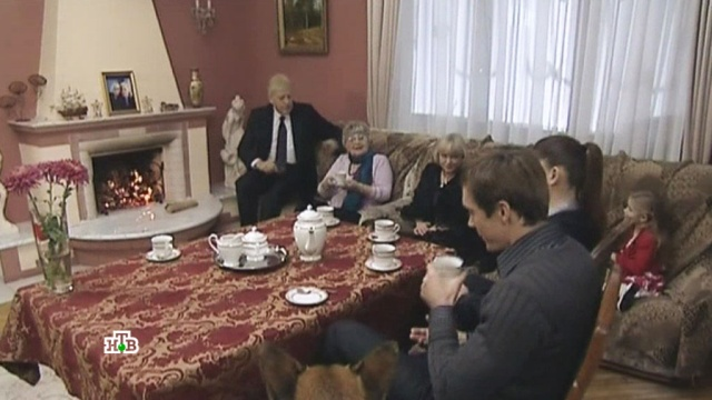 «Злоумышленник».«Злоумышленник».НТВ.Ru: новости, видео, программы телеканала НТВ