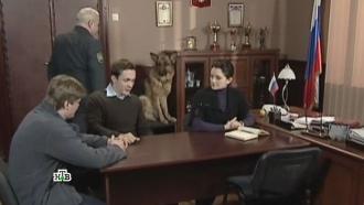 «Угон».«Угон».НТВ.Ru: новости, видео, программы телеканала НТВ