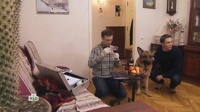 «Красный мираж».«Красный мираж».НТВ.Ru: новости, видео, программы телеканала НТВ
