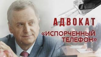 «Испорченный телефон».«Испорченный телефон».НТВ.Ru: новости, видео, программы телеканала НТВ