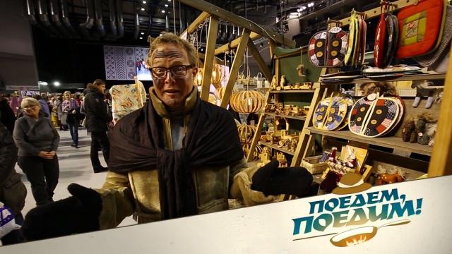 Джон Уоррен вЭстонии побывает на городском празднике изакоптит рыбу по традиционному рецепту. «Поедем, поедим!»— всубботу в13:05.НТВ.Ru: новости, видео, программы телеканала НТВ