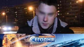 &laquo;Сегодня в&nbsp;<nobr>Санкт-Петербурге&raquo;</nobr>. 15&nbsp;января 2018&nbsp;года. 19:20