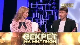 Жэны снимаются на остановках видео на рус ком языке онлайн