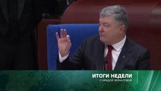«Итоги недели» сИрадой Зейналовой. 21января 2018года