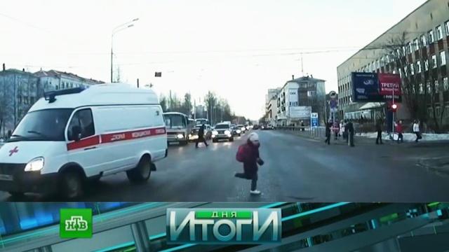 24января 2018года.24января 2018года.НТВ.Ru: новости, видео, программы телеканала НТВ