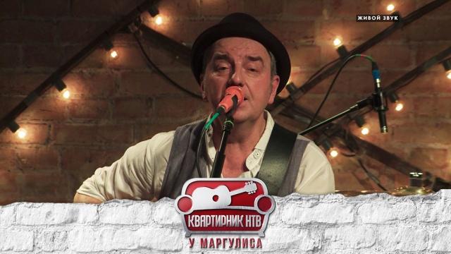 «Чайф».«Чайф».НТВ.Ru: новости, видео, программы телеканала НТВ