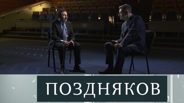 Владимир Мау.Владимир Мау.НТВ.Ru: новости, видео, программы телеканала НТВ