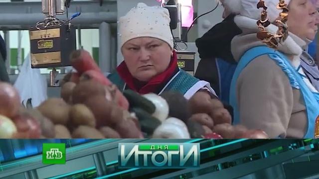 29 января 2018года.29 января 2018года.НТВ.Ru: новости, видео, программы телеканала НТВ