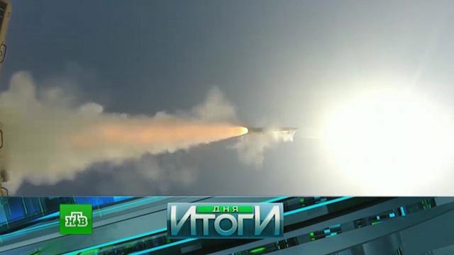 30 января 2018 года.30 января 2018 года.НТВ.Ru: новости, видео, программы телеканала НТВ