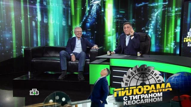 3 февраля 2018 года.3 февраля 2018 года.НТВ.Ru: новости, видео, программы телеканала НТВ