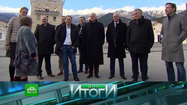 8февраля 2018года.8февраля 2018года.НТВ.Ru: новости, видео, программы телеканала НТВ