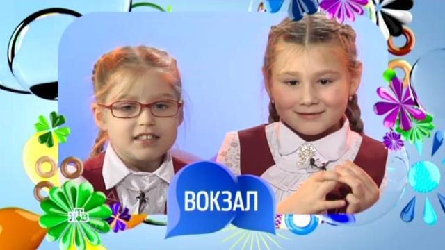 11 февраля 2018 года.Выпуск шестьдесят шестой.НТВ.Ru: новости, видео, программы телеканала НТВ