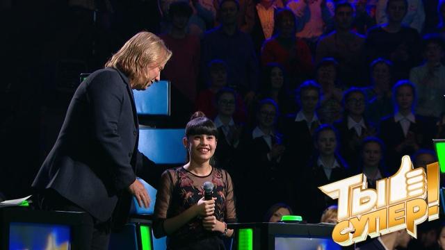 Рождение новой звезды: жюри аплодировало стоя Диане сневероятным тембром.НТВ, Ты супер, дети и подростки, музыка и музыканты, премьера, фестивали и конкурсы.НТВ.Ru: новости, видео, программы телеканала НТВ