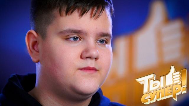Мальчик, подаривший стране веселый флешмоб: Данил Хомяков— ожизни после первого сезона