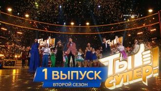 Выпуск №1.Выпуск №1.НТВ.Ru: новости, видео, программы телеканала НТВ