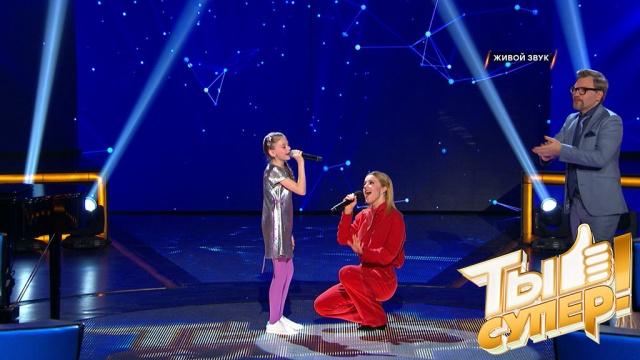 Юлечка из Самары посвятила песню папе, которого больше нет, испела дуэтом сЮлианной Карауловой