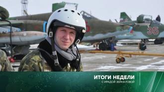 «Итоги недели» сИрадой Зейналовой. 11февраля 2018года