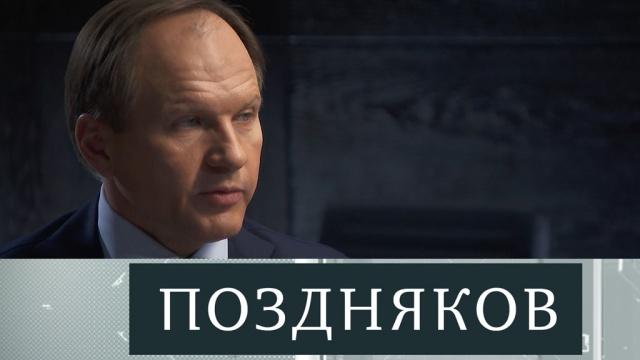 Лев Кузнецов.Лев Кузнецов.НТВ.Ru: новости, видео, программы телеканала НТВ
