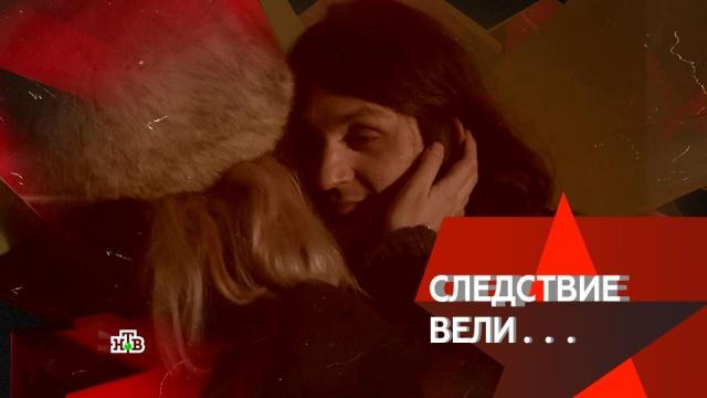 «Влюбленный ученик».«Влюбленный ученик».НТВ.Ru: новости, видео, программы телеканала НТВ