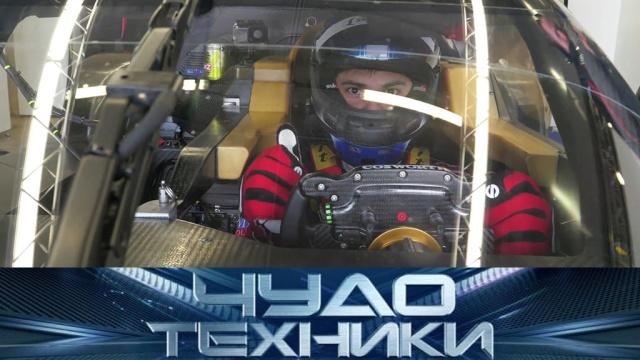 Российский пилот «Формулы-1», секреты человеческой крови ияпонские мочалки. «Чудо техники»— ввоскресенье в11:00.НТВ.Ru: новости, видео, программы телеканала НТВ