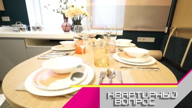 Купе-люкс для настоящих путешественников прямо на кухне— всубботу в«Квартирном вопросе».НТВ.Ru: новости, видео, программы телеканала НТВ