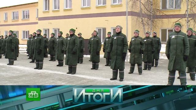 14 февраля 2018 года.14 февраля 2018 года.НТВ.Ru: новости, видео, программы телеканала НТВ