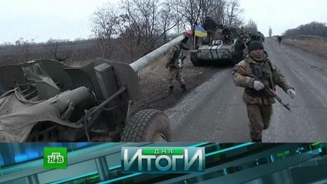 15 февраля 2018 года.15 февраля 2018 года.НТВ.Ru: новости, видео, программы телеканала НТВ