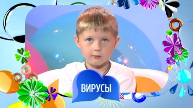 18 февраля 2018 года.Выпуск шестьдесят седьмой.НТВ.Ru: новости, видео, программы телеканала НТВ