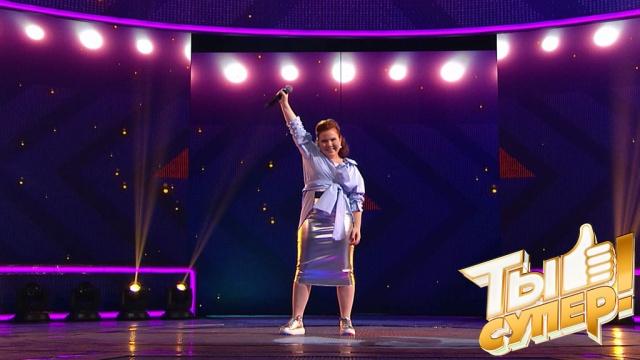 Хеппи! Задорная Катя осчастливила жюри изрителей великолепным исполнением суперхита