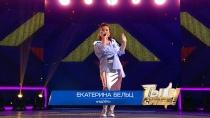 «Ты супер!»: Екатерина Бельц, 17лет, х.Захаров, Волгоградская область. «Happy»