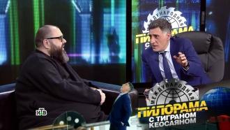 «Международная пилорама». 17февраля 2018года. Гость— Макс Фадеев