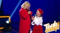 Красная Шапочка из Сибири зажгла на сцене шоу «Ты супер!» иполучила талисман от Яны Поплавской