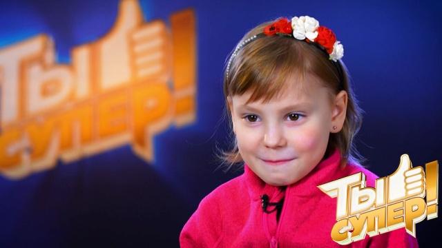Первые годы Оля провела вдетском доме, асейчас унее новая мама, папа, 4сестры ибратик