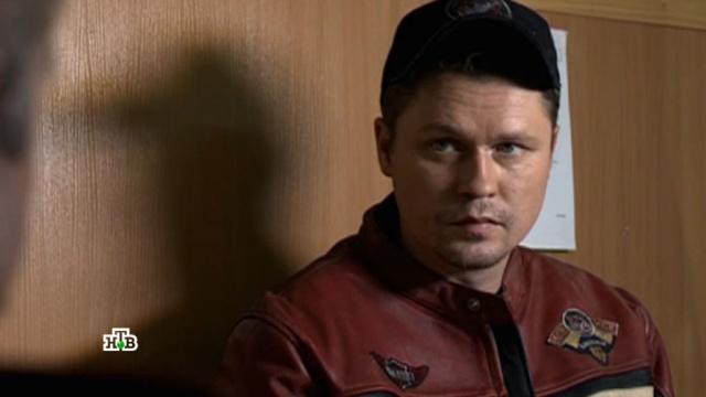 «Поцелуй в голову».«Поцелуй в голову».НТВ.Ru: новости, видео, программы телеканала НТВ