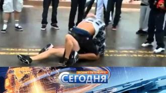 «Сегодня в<nobr>Санкт-Петербурге»</nobr>. 21февраля 2018года. 19:20