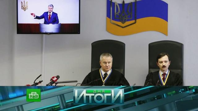 21февраля 2018года.21февраля 2018года.НТВ.Ru: новости, видео, программы телеканала НТВ