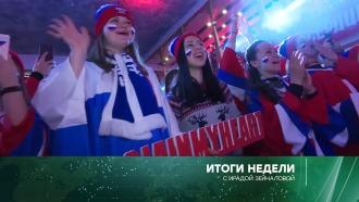 «Итоги недели» сИрадой Зейналовой. 25февраля 2018года