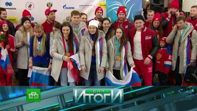 26февраля 2018 года.26февраля 2018 года.НТВ.Ru: новости, видео, программы телеканала НТВ