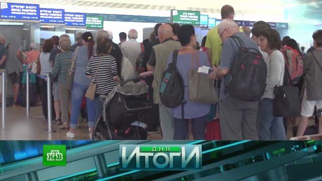 27 февраля 2018 года.27 февраля 2018 года.НТВ.Ru: новости, видео, программы телеканала НТВ