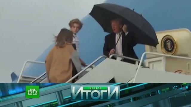 28февраля 2018года.28февраля 2018года.НТВ.Ru: новости, видео, программы телеканала НТВ