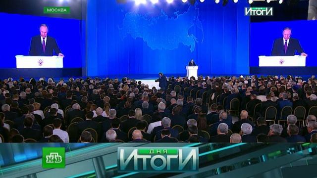 1 марта 2018 года.1 марта 2018 года.НТВ.Ru: новости, видео, программы телеканала НТВ