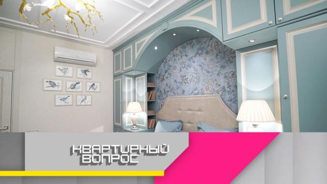 Выпуск от 3 марта 2018 года.Романтичная спальня для многодетных родителей с мини-библиотекой истеклянными птицами.НТВ.Ru: новости, видео, программы телеканала НТВ