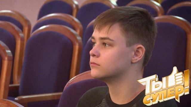 Добродушный Ваня мечтает стать знаменитым, но главное его желание— чтобы родная мама бросила пить