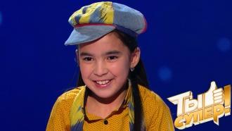 Сней пел весь зал! Маленькая артистка из Узбекистана очаровала всех зажигательным номером