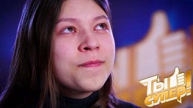 Виктория живет всемье уродственников ипродолжает ждать, что мама победит пристрастие калкоголю